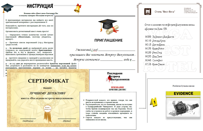 Скрин материалов_ПВВ